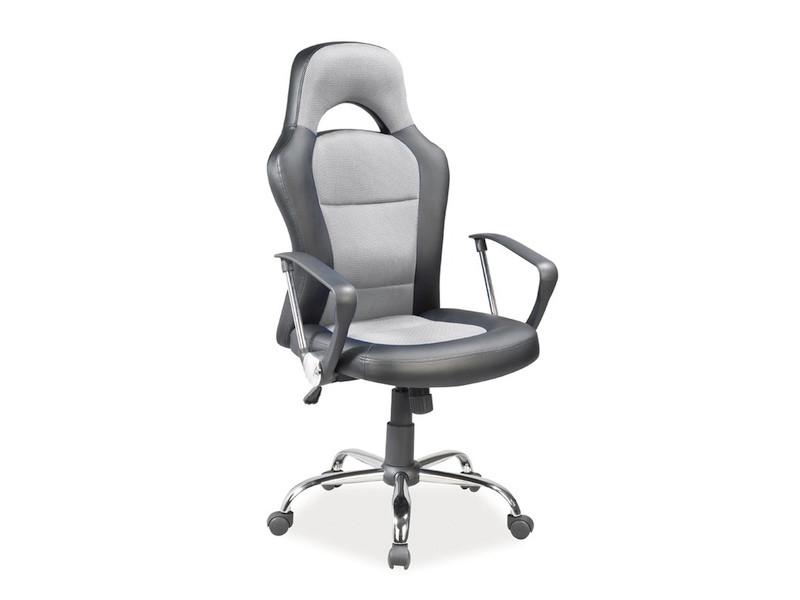 Офисное кожаное кресло серое Q-033