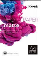 Матовая фотобумага PAPIR Magic 210 г/м²   (50 листов)