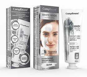 Коллагеновая лифтинг-маска для лица с белой глиной - Выравнивание & Сужение Пор White Mask Compliment 80 мл.
