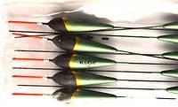 Поплавок Kaida для рыбалки, глухой, 18,5см, вес 1,5г