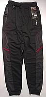 Штаны спортивные мужские с 3-мя карманами размер XL-4XL (от 6 шт)