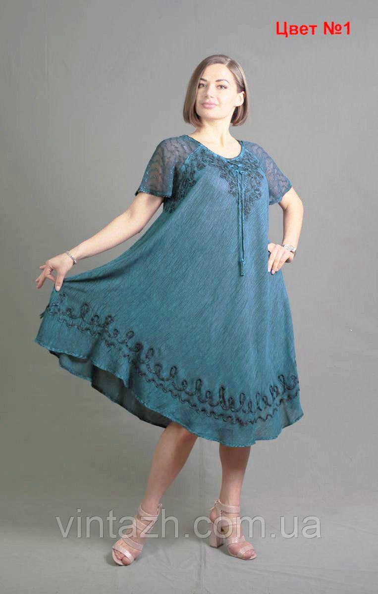 Летнее женское платье  большого размера 56-58   Украине