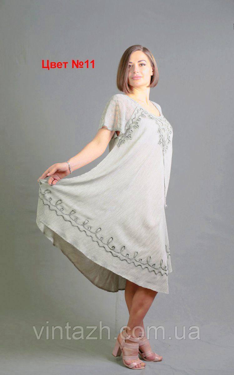 Женское летнее платье свободного кроя большого размера 56-58 Украине