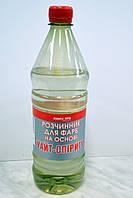Растворитель для красок на основание УАЙТ-СПИРИТ ТМ  ХИМРЕЗЕРВ ( 670±20 г)