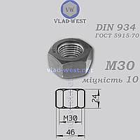 Гайка шестигранная черная DIN 934 М30 прочность 10