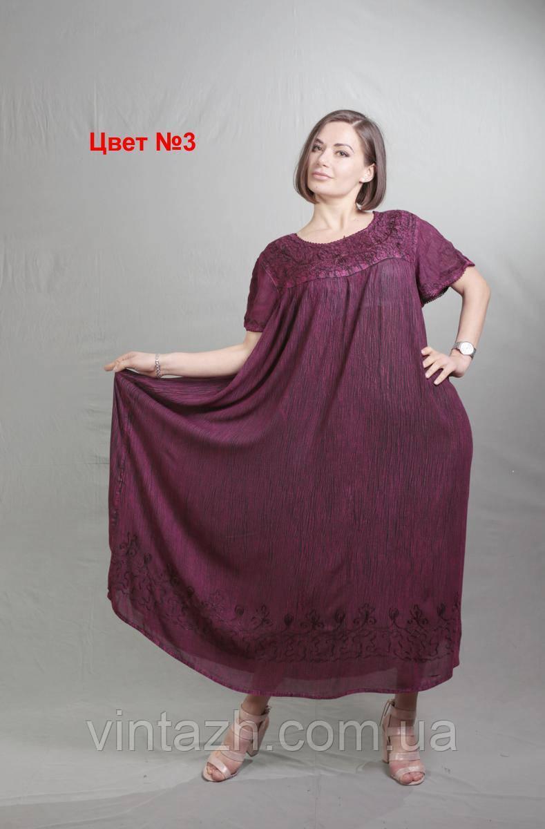 Женское летнее платье свободного кроя  большого размера 64-66  Украине