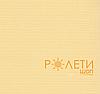 Ролета тканевая Е-Mini Лен 877 Светлый абрикос, фото 5