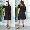 Яркое стильное женское летнее платье с поясом софт 42-4444-4648-5052-5456-58 чёрныйжёлтыйрозовыймалина - Фото