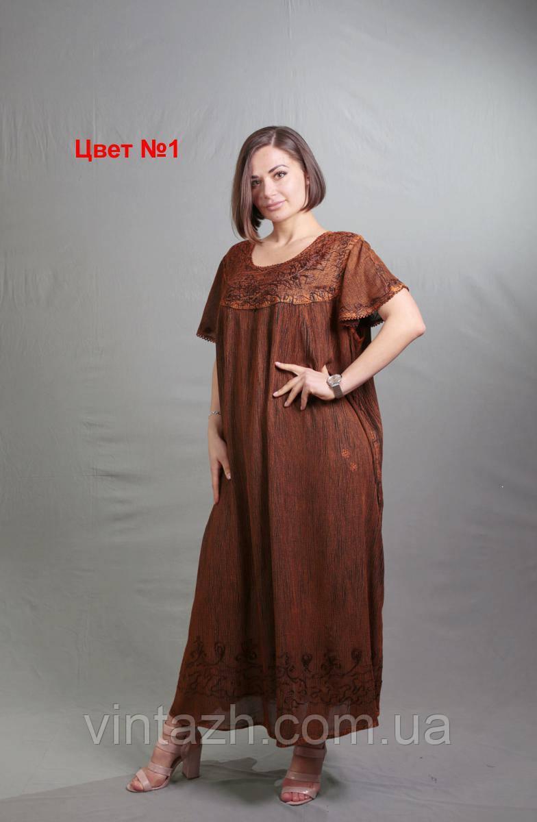 Женское платье летнее большого размера 54-66  Украине от производителя