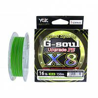Шнур YGK G-Soul Upgrade X8 200м PE1.5