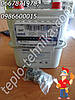 Счетчик газа Metrix G4T c термокомпенсатором ( Метрикс) уличный вариант, мембранныйсчетчик Metrix G4T