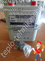 Счетчик газа Metrix G4T c термокомпенсатором ( Метрикс) уличный вариант, мембранныйсчетчик Metrix G4T, фото 1