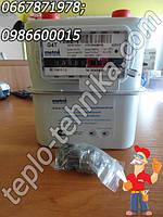 Счетчик газа Metrix G4 для дома ( Метрикс G4 для квартиры)