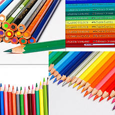 Цветные карандаши Classic