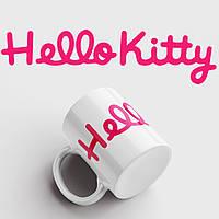 Кружка с принтом Hello Kitty. Чашка с фото, фото 1