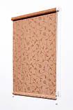 """Ролети тканинні """"Жаккард"""" готові, Рулонні штори тканина """"Жаккард"""", фото 8"""