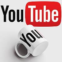Чашка з принтом YouTube, фото 1