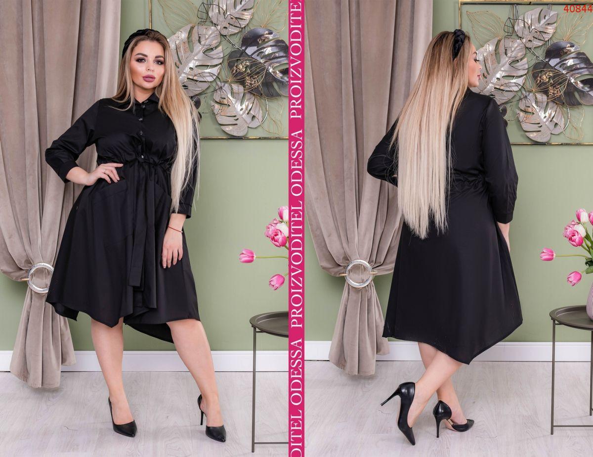 Платье №40844 #R/O
