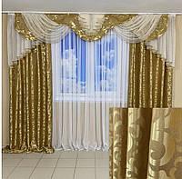 Шикарний комплект штор з ламбрекеном недорого від виробника в інтернет магазині, фото 1