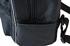 Мини рюкзак туристический Novator GR-1920, фото 5