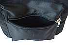Мини рюкзак туристический Novator GR-1920, фото 6
