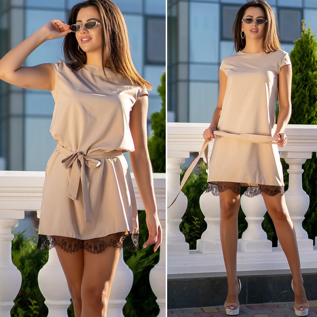 Бежевое платье с кружевом (Код MF-211)