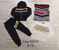 Спортивный костюм для мальчиков тройка MR. DAVID 8-16 лет
