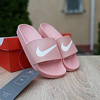Женские летние шлепанцы Nike (розовые) 50015
