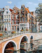Картина по номерам «Императорский канал в Амстердаме»  40*50