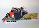 Плата управления 0020092371  на газовый котел Vaillant atmoTEC, turboTEC Pro/Plus, фото 3