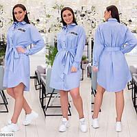 Модное платье-рубашка под пояс с нашивкой Размер: 50-52, 54-56 арт 727
