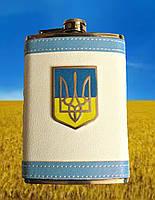 Наборы подарочные Украина 179-5 (4 предмета), фото 1
