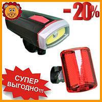 Фонгарик велосипедный фонарь BL-808 (набор передний и задний)