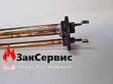Нагревательный элемент (ТЭН) RCAO 300 1500W 230V для электрических водонагревателей Ariston SI-50/80/100 H816, фото 8