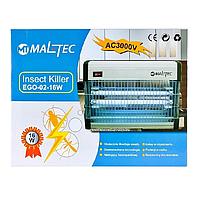 Maltec EGO-02-16W, 70 кв.м. Уничтожитель насекомых