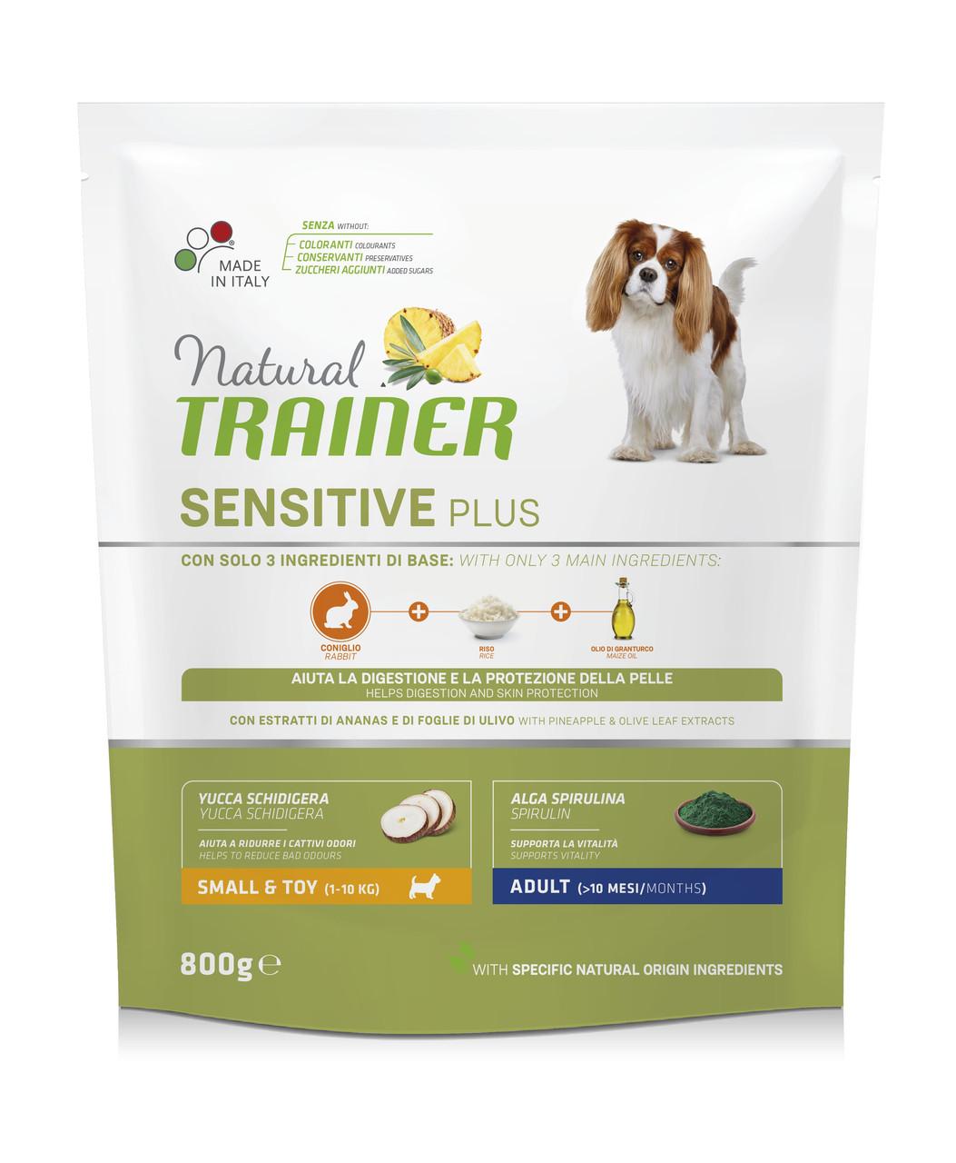 Сухой корм Natural Trainer Dog Sensitive Plus Adult Mini With Rabbit для взрослых собак мини пород 0.8 кг