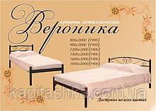 """Металева ліжко """"Вероніка"""""""