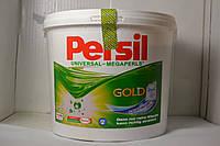 Порошок для стирки Персил Persil Universal - Megaperls 6 кг, 72ст. Австрия