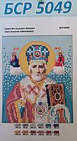 Схема для вышивания бисером ''Св. Николай Чудотворец'' А5 15x21см