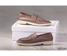 Туфли лоферы женские классика коричневые натуральная кожа