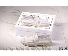 Туфли лоферы женские  классика белые натуральный  замш