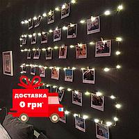 5 м Гірлянда з прищепками для фото | Гирлянда с прищепками для фото 50 LED