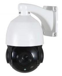 IP відеокамера 2 Мп вулична поворотна SEVEN IP-7272P (3,9-85,5)