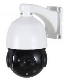 IP відеокамера 2 Мп вулична поворотна SEVEN IP-7272P (3,9-85,5), фото 2