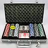 Покерный набор в кейсе на 300 фишек ( 41х23,5х8 см)