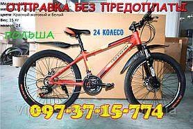 ✅ Одноподвесный Велосипед Shark Bike 2401