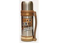 Термос, 1200 мл (высокое качество). Термос для жидкости. Термос питьевой.
