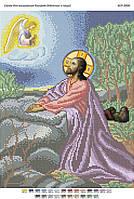 Схема для вышивания бисером ''Молитва Иисуса Христа'' А3 29x42см