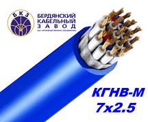 Кабель медный КГНВ-М 7х2.5 мм гибкий, морозостойкий