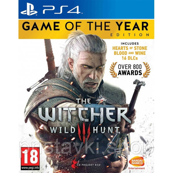 The Witcher 3: Wild Hunt Видання року PS4